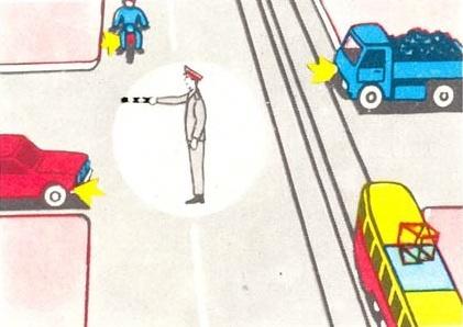 приведение автомобиля в движение