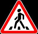 Նախազգուշացնող նշաններ